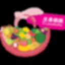 生果媽媽LOGO_superFinal 拷貝-01.png