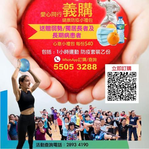 WhatsApp Image 2020-05-24 at 20.16.08.jp