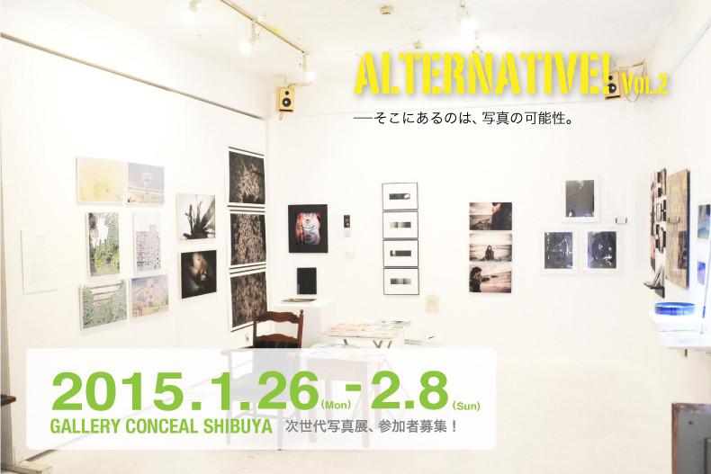alternative2015_top1.jpg