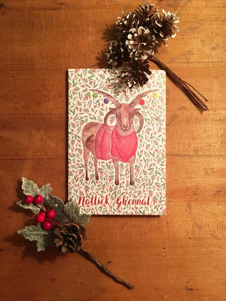 Loaghtan Christmas Card