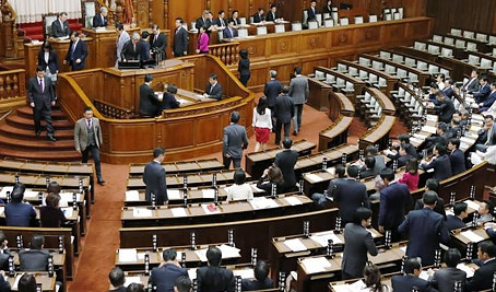Japan: IR bill gets further delayed