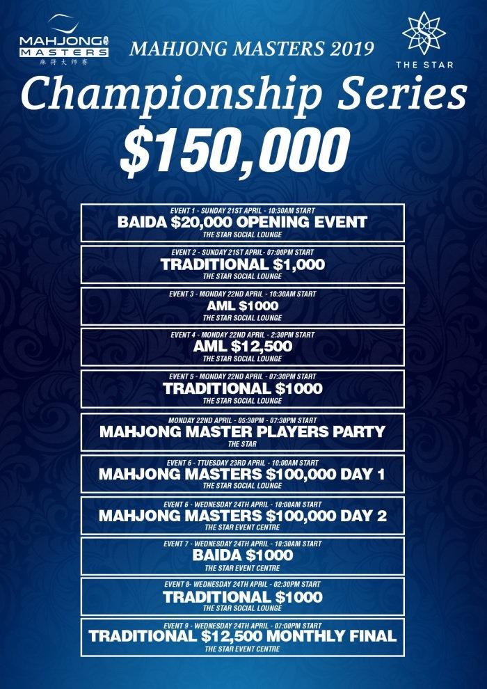 masters2019 schedule poster.jpg