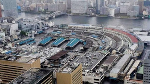 Tsukiji development plan similar to an Integrated Resort's, or is it?