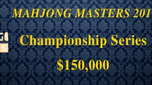 2019 Mahjong Masters Championship Series in Sydney has been confirmed the date. April 21-24, 2019.