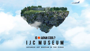 Japanese Art Museum in the Cloud