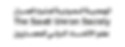 umran-text-logo.png