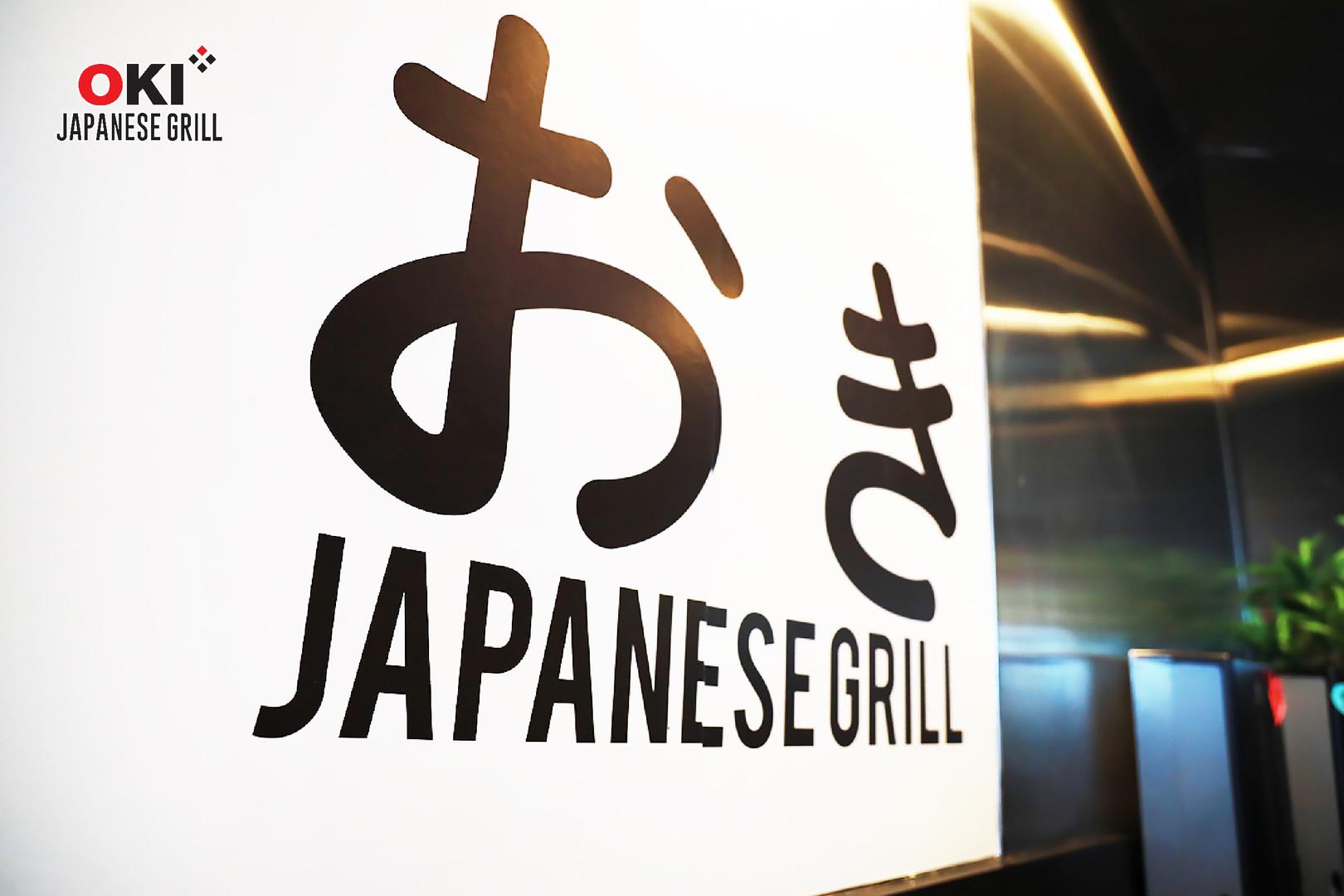 Oki Japanese Grill_Jan 2021_10.jpg