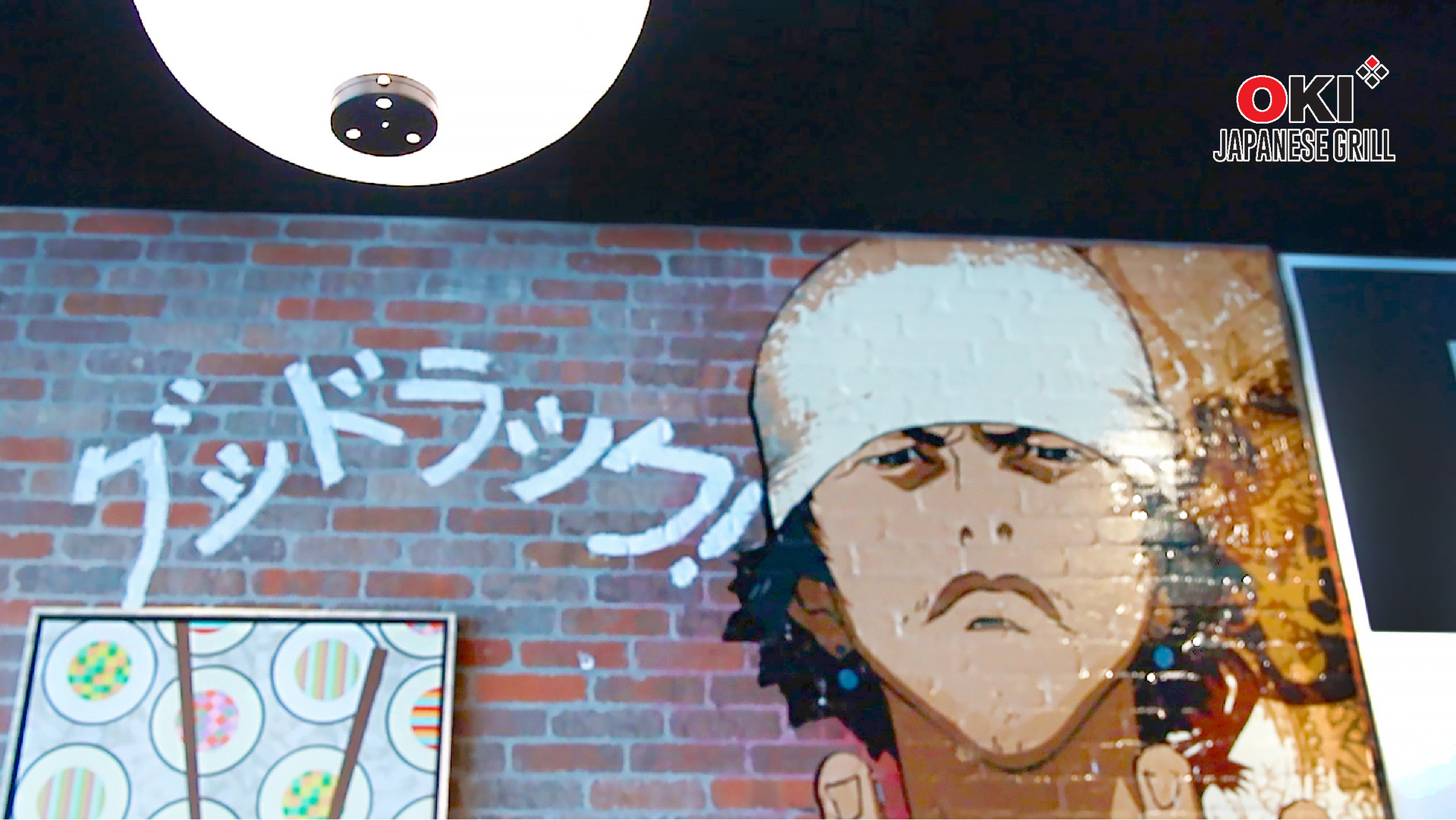 Oki Japanese Grill_Captured Photos_Jan 2