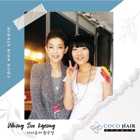 Coco hair studio_photo with 아나운서 황수경 Wha