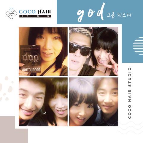 Coco hair studio_photo with 지오디 god.jpg
