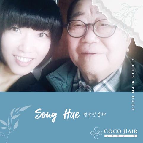 Coco hair studio_photo with 송해 Song hae.