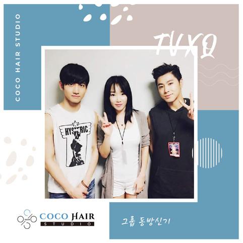 Coco hair studio_photo with 그룹 동방신기 TVXQ