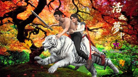 Livingthedream09-Riding on Tiger.jpg