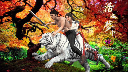 Livingthedream09-Riding on Tiger.jpg