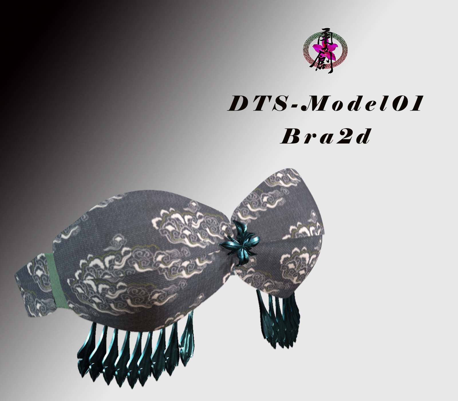 FBX-DTS-Model01-Bra2D