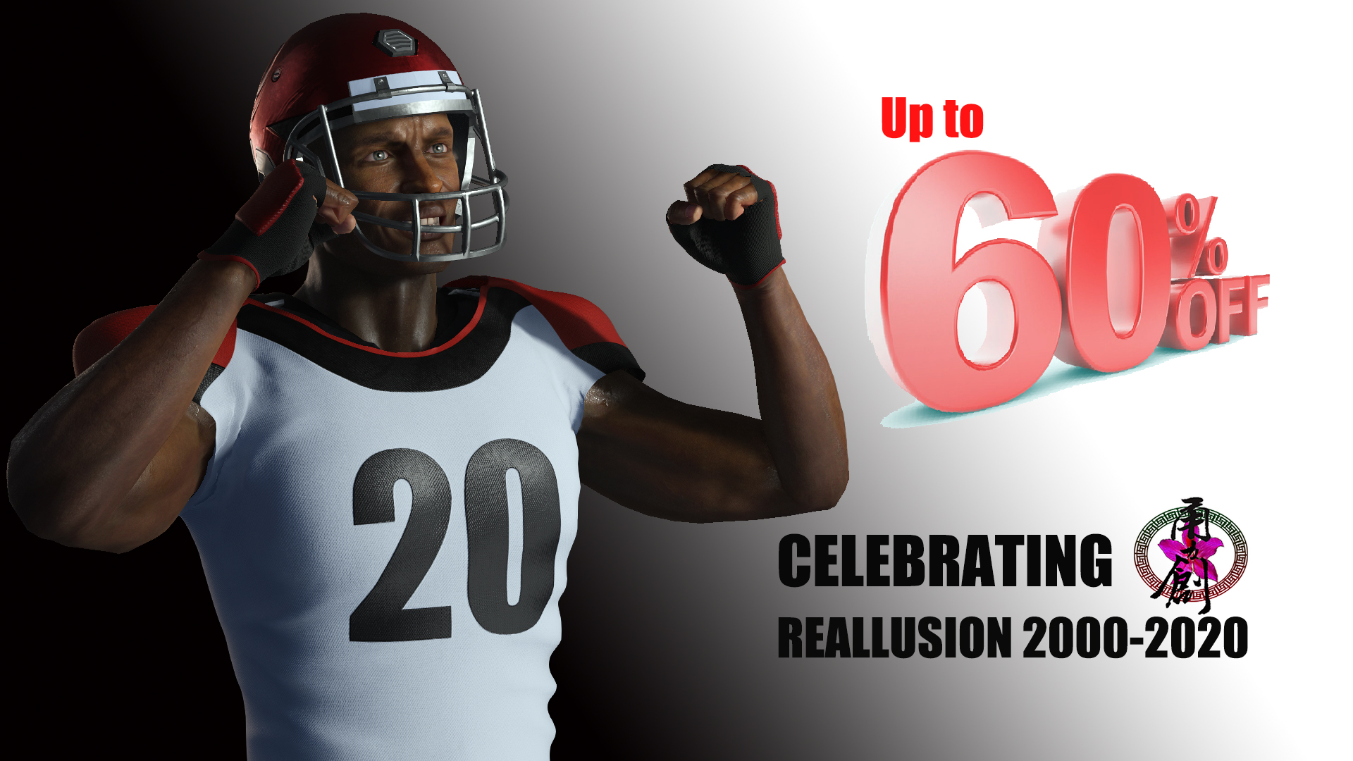 60OFF for 20 Reallusion Anniversary