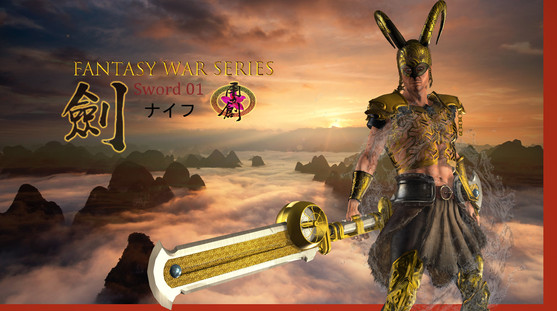 Sword01-Poster01.jpg