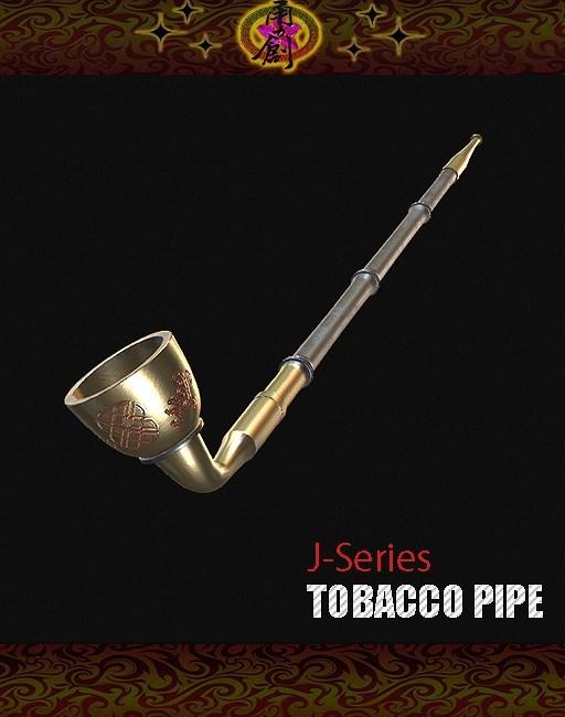 YC-J-TobaccoPipe