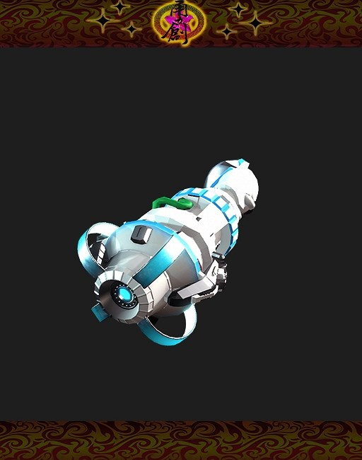 Humanoid02-PowerGun-R
