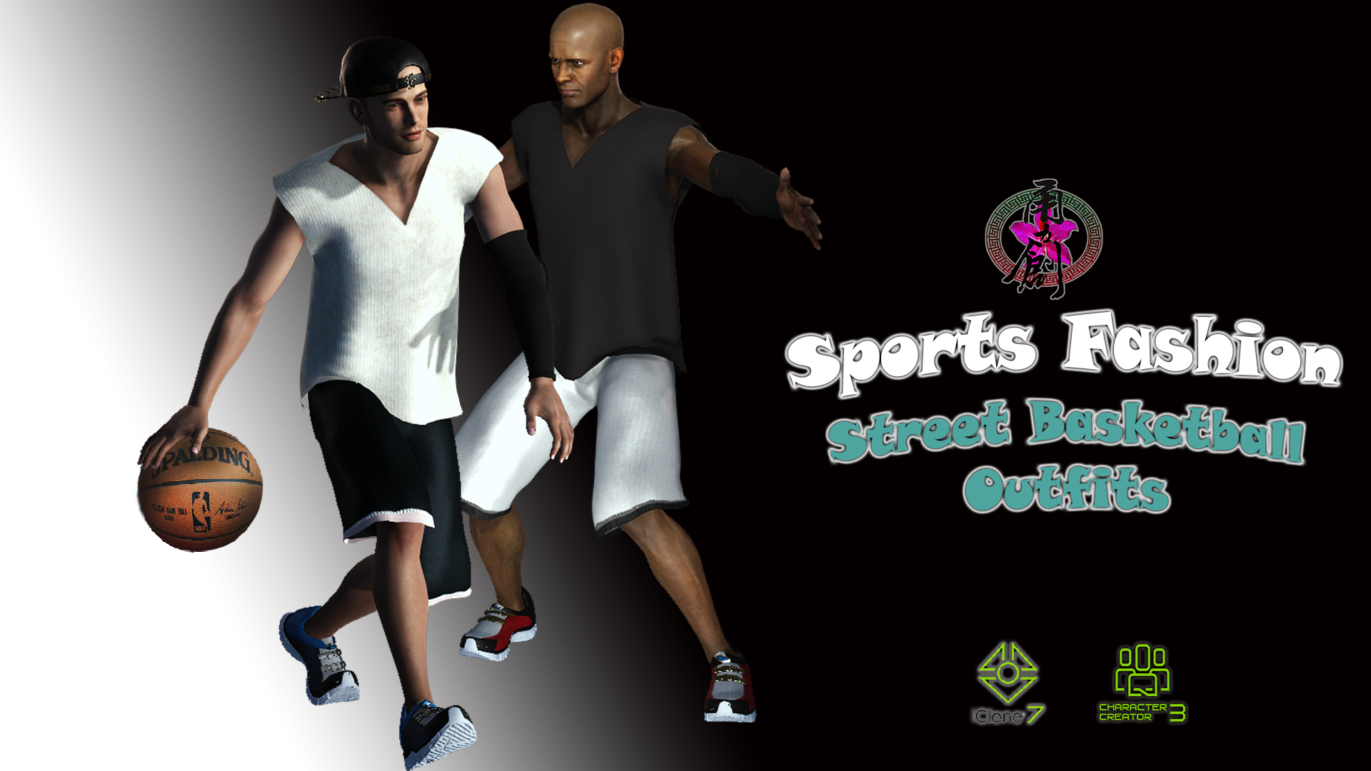 Sports Fashion - Street Basketball Outfits
