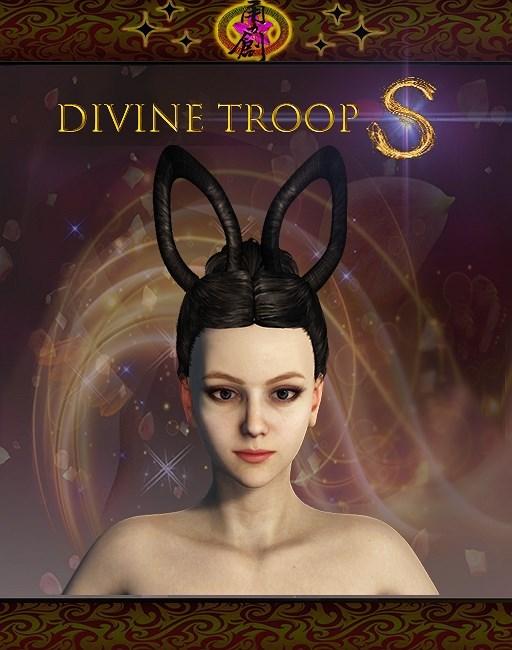 DTS-Model3C-Hair