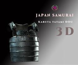 japan-samurai-karuta-tatami-dou-3d-model