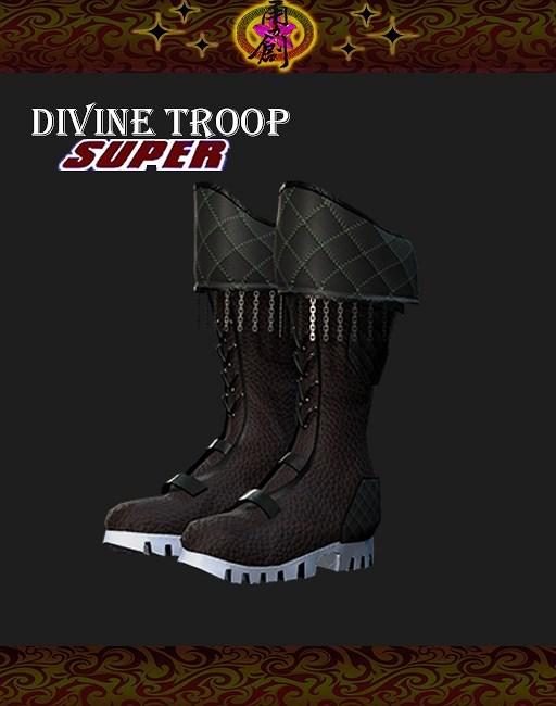 DTS-Model01-Boots2E