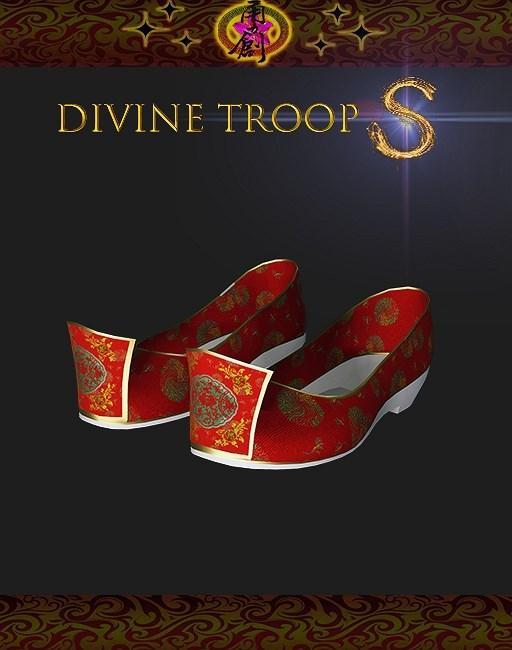 DTS-Model3G-BinShoes