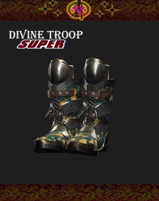 DTS-Model02-Boots1I