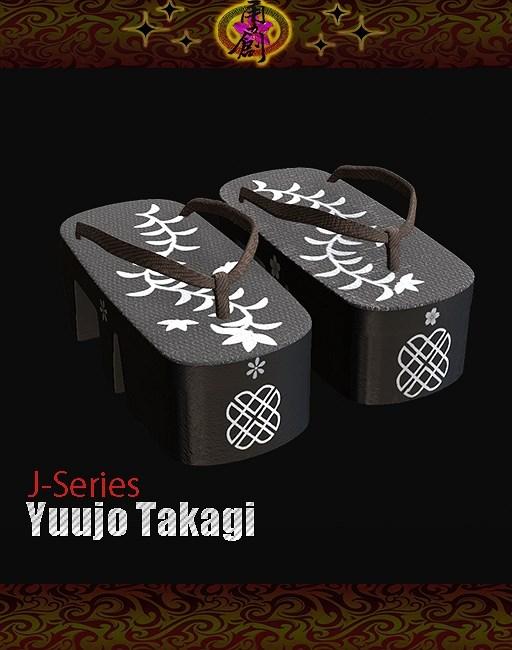 YC-J-Takagi