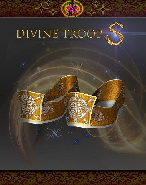 DTS-Model3D-Shoes