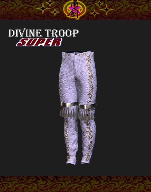 DTS-Model02-Pants2F
