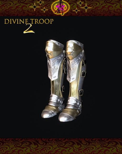 DT2-PhoenixBoots