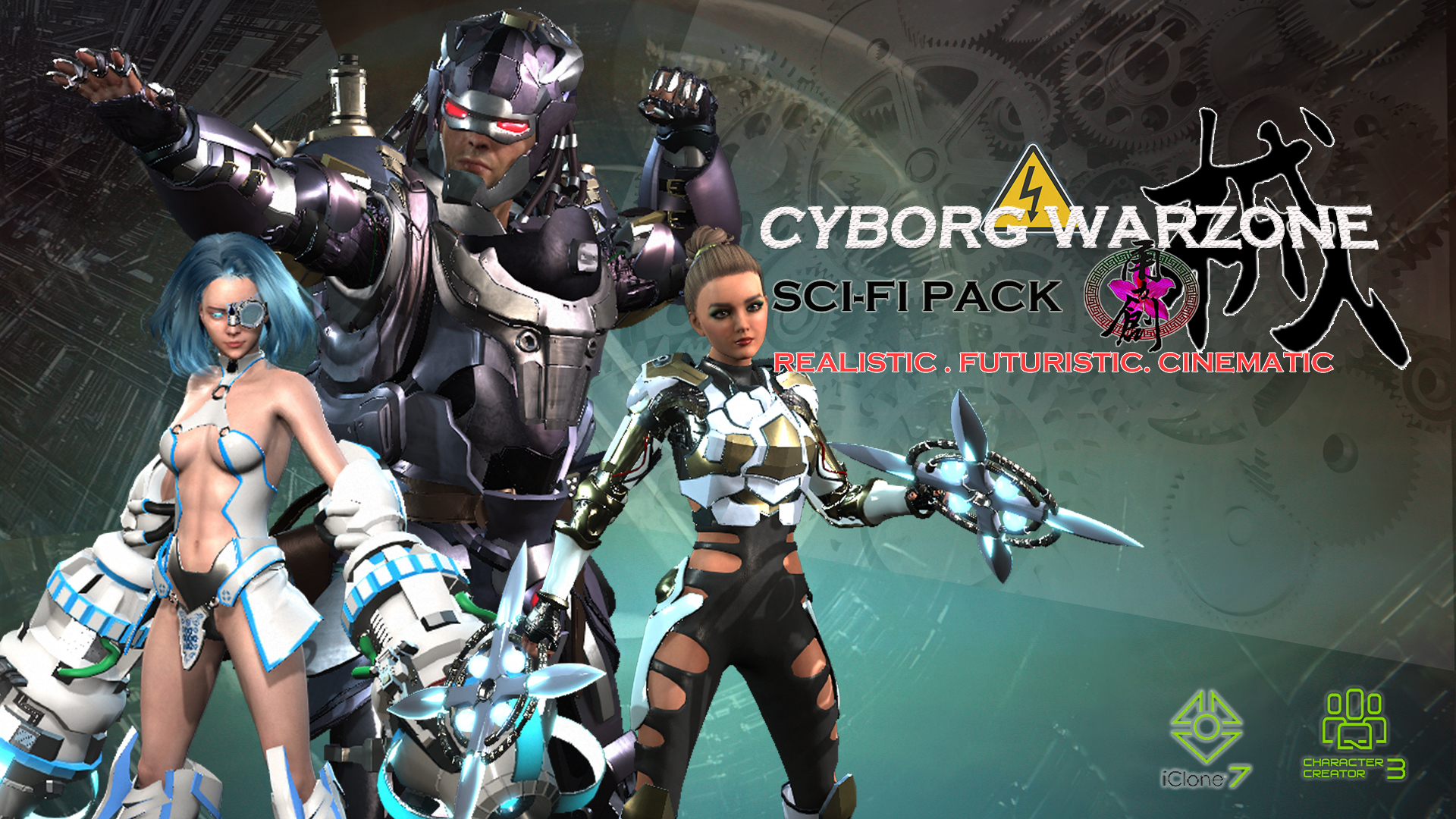 Cyborg War Zone - Super Pack