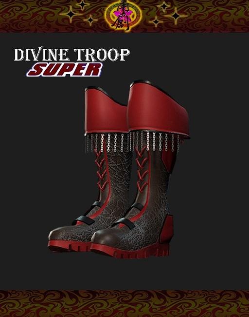 DTS-Model01-Boots2D