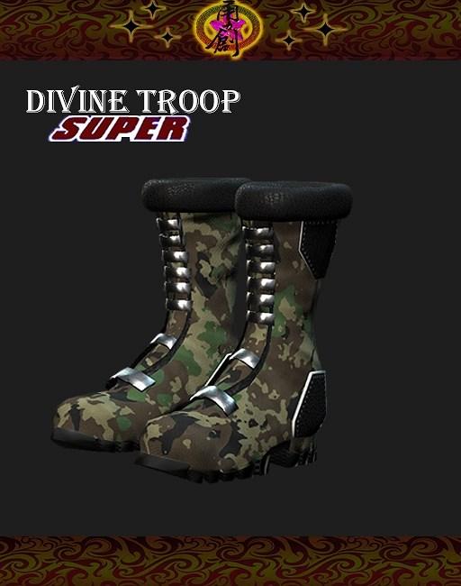 DTS-Model01-Boots3D