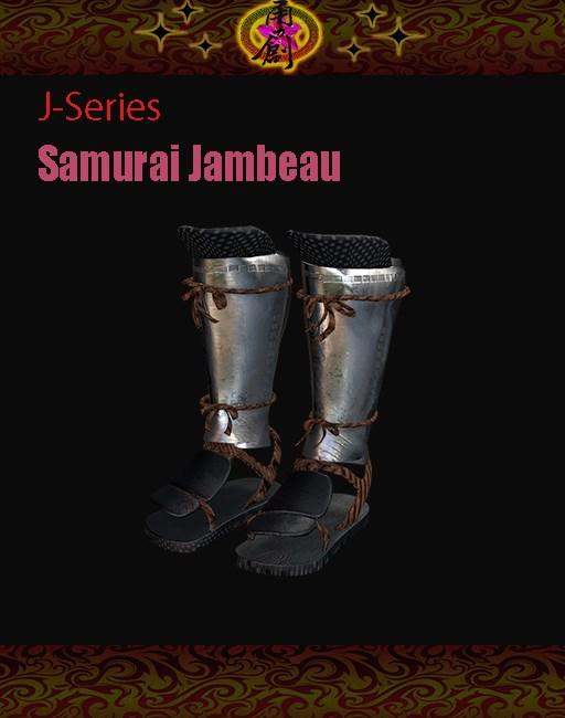 YC-J-SamuraiJambeau