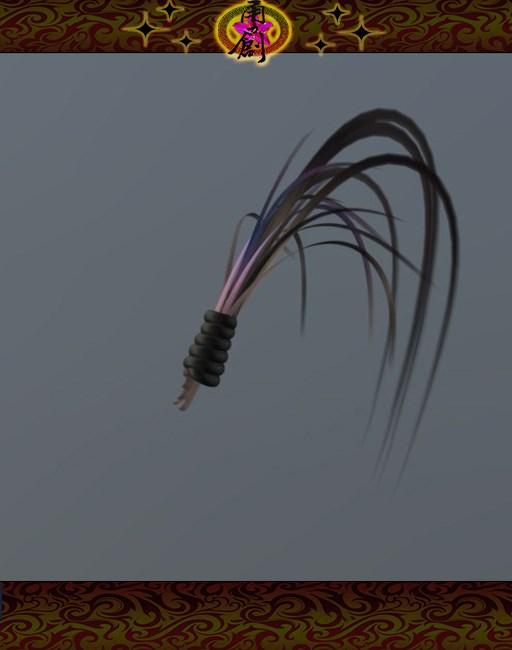 YC-VisualRock-Long ponytails