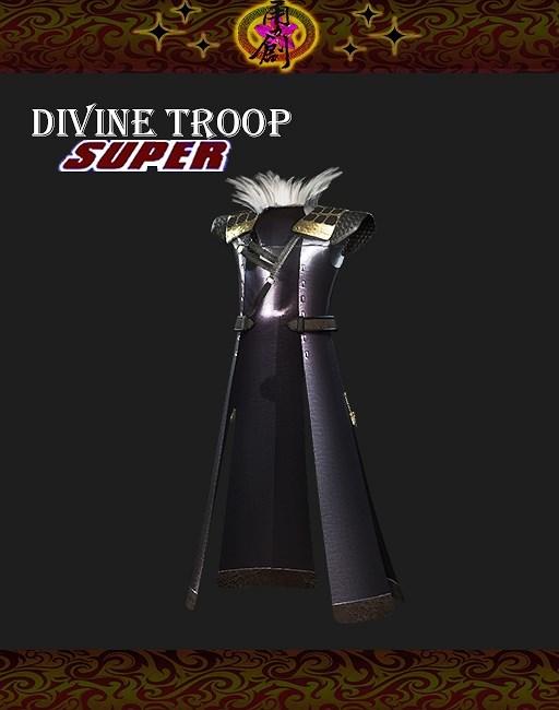 DTS-Model02-Coat2E