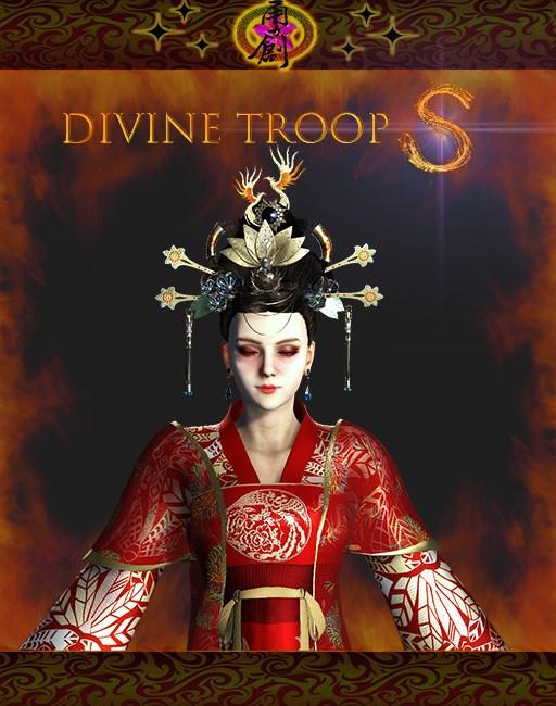 Divine Troop Super - Model1G