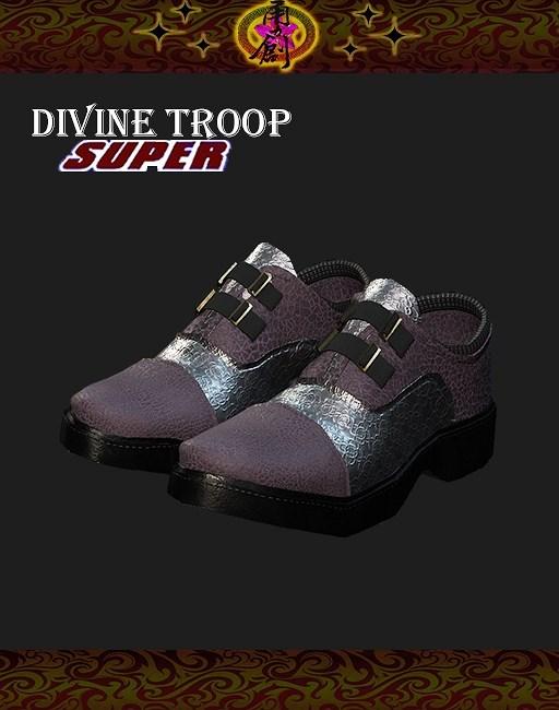 DTS-Model02-Shoes2B
