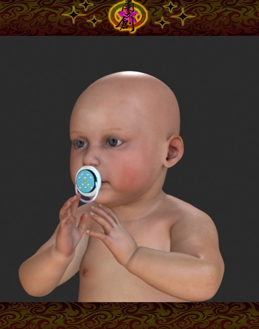 YC-BabyPercifier