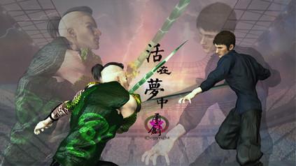 Livingthedream15-Battle.jpg
