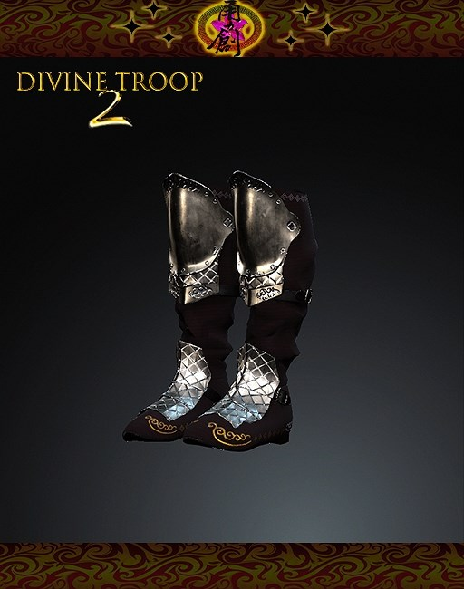 DT2-MonkeyKing_Boots