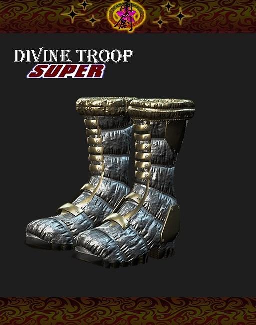 DTS-Model01-Boots3F
