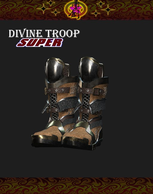 DTS-Model02-Boots1G