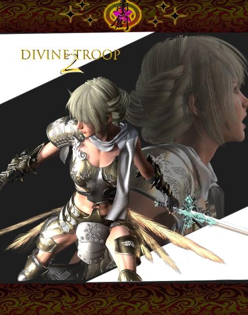 DivineTroop2-PhoenixSuit