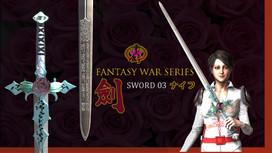 FantasyWar-Sword03-Poster01.jpg