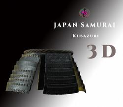 Samurai Kusazuri