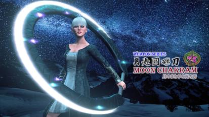 Weapon-MoonChakram_Sword.jpg